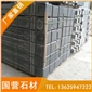 花岗岩芝麻黑栏杆石 G654石材异形加工