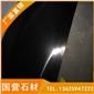 芝麻黑G654 福建黑 中国黑石板材 芝麻灰G655 芝麻白G623 黄锈石G682 乔治亚灰G64