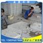 G682黄锈石 手工菠萝面地铺石板材