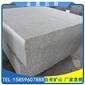 芝麻灰花岗岩G655厚板 台面板