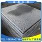 芝麻黑G654荔枝面板材 工程板 地铺石 花岗岩石材