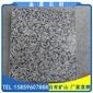 芝麻灰G655 抛光面板材 规格板 成品板 地铺石 芝麻黑G654 黄锈石G682 芝麻白G623