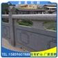 乔治亚灰G641栏杆石 桥栏
