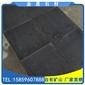 芝麻黑G654抛光面薄板