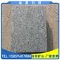 烧面G654花岗岩小方块 小方砖
