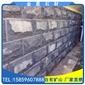 G654自然面蘑菇石外墙干挂