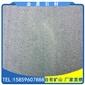 龙眼面G654芝麻黑板材