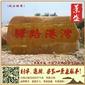 长4米-6米刻字石