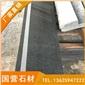 芝麻黑光面防滑条台阶板