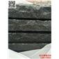 中国黑石材自然面加工