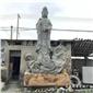 户外石雕观音 观音菩萨雕塑 南海石雕观音