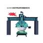 QJS180液压升降金刚石圆盘锯石机