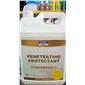 思康KY10花岗岩油性渗透防护剂