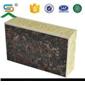 A级岩棉外墙保温装饰一体化复合板.jpg