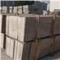 加州红龙加州红麻河南炫彩红毛光板条板厂家低价促销