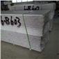 魯山紅南陽紅花崗巖河南蝦紅毛光板條板廠家低價促銷