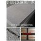 芝麻黑G654、芝麻灰G655、乔治亚灰G641、福建白麻、福建灰麻、深灰麻、中 灰麻、芝麻白