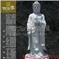 如来佛祖 惠安石雕观音弥勒佛像雕刻雕塑 寺庙古建摆件厂家直供