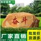 景观石 广东景观石 新春优惠 免费设计 校园景观用石
