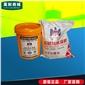 现货供应 厂家热销 香港品牌雕王防水背胶