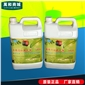 直销 明瑞HK20水性石材防护剂 一件代发