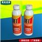 现货供应 正品保障 香港雅伦DET1 去油剂