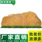 文化石、河北地标石、3月促销赠送配石、大型文化石