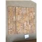 2黄木纹黄色平板文化石  厂家直销 13290629701