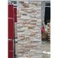 黄木纹平板文化石  厂家直销 13290629701