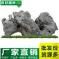 太湖石、供应上海太湖石、公园景观太湖石