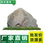 富贵绿、富贵绿石头、供应湖北富贵绿