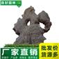 太湖石、太湖石批發、廣西太湖石、園林造景太湖石