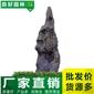 太湖石、河南太湖石批发、公园景区太湖石