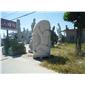 抽象雕塑 石雕抽象 人物抽象  069