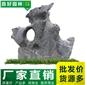 太湖石、浙江太湖石批发、公园花园太湖石