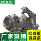 景观太湖石供应、宁波太湖石直销、小区太湖石
