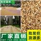 洗米石、黄金沙洗米石批发、道路造景洗米石