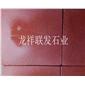 江西砂岩生产批发江西红色砂岩销售