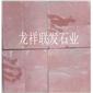 江西砂岩-江西红色砂岩生产厂