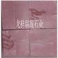江西红砂岩生产厂家