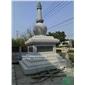 寺庙舍利石塔 惠安石塔制作 寺院石塔雕刻