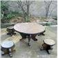 板岩石桌椅