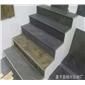 天然青石板楼梯