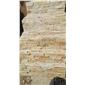 黄文纹文化石