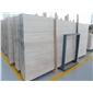 产自正宗老矿的精品白木纹大板