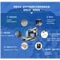 超薄石材智能数控机器