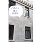 广西白外墙砖 1