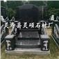 批发各种规格墓碑 黑色纯度高无杂质中国黑石材墓碑生产厂家