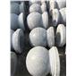 生产厂家止车球石球广场石球