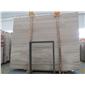 1.6cm厚精品白木纹大板